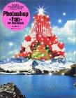 PhotoshopFan-Adobe Photoshop6.0リファレンス・ブック