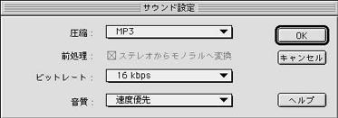 s0106.jpg
