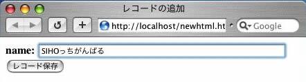 htmlpost.jpg