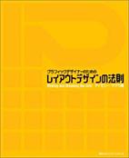 grid_design.jpg
